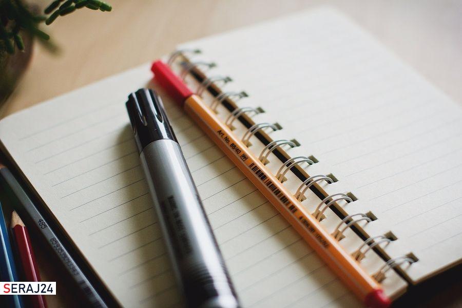 دورهی آموزشی (مجازی) عصر نویسندگی