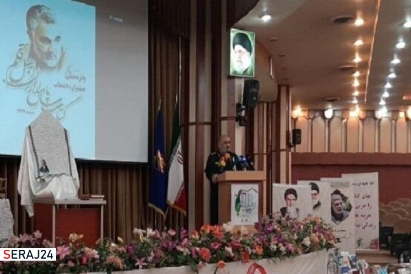 انقلاب اسلامی برای پیریزی تمدن نوین اسلامی تشکیل شد