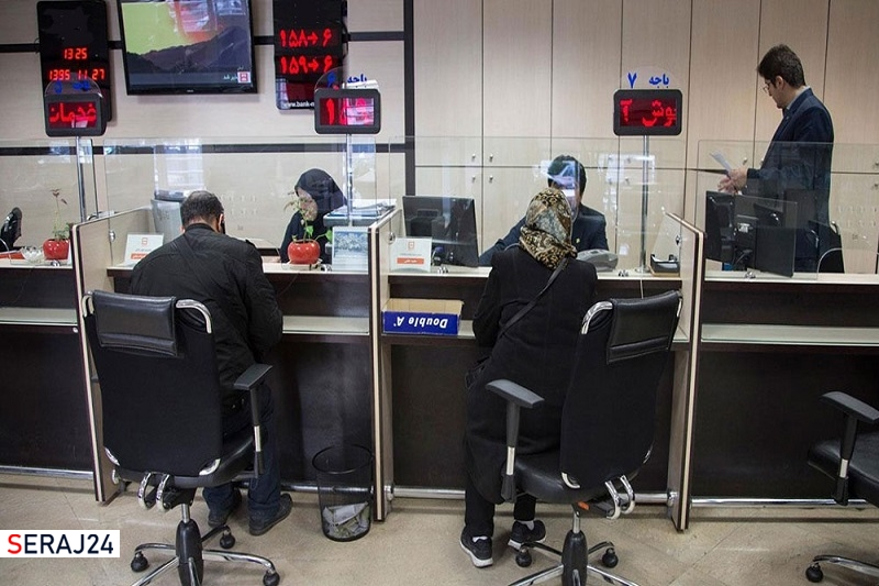بانکها ریشه ۹٠ درصد مشکلات کشور هستند