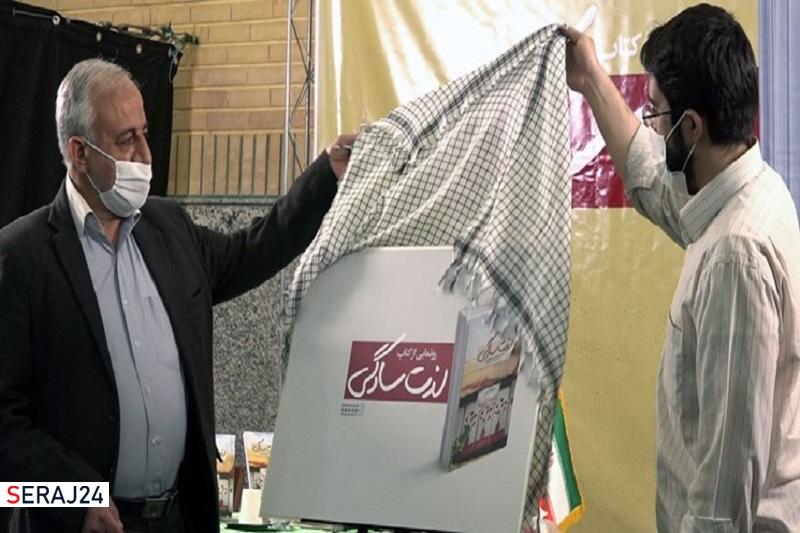داستان شهیدی که از کار فرهنگی خسته نمیشد