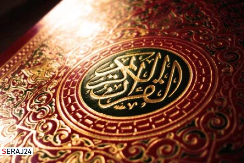 افتتاح گام نخست صندوق قرآنیان به همت اتحادیه کشوری موسسات قرآن