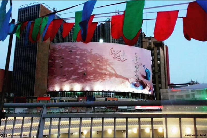 دیوارنگاره جدید میدان ولیعصر(عج) رونمایی شد