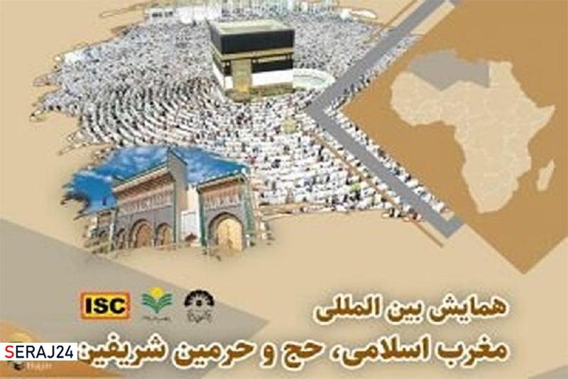 نمادهای اسلامی مثل نماز، مسجد و حج در کشور مغرب بسیار بااهمیت است