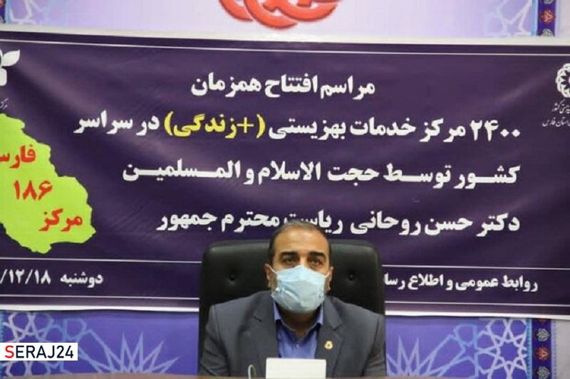 اشتغال زایی ۹۰۰ نفره با راه اندازی مراکز مثبت زندگی در فارس
