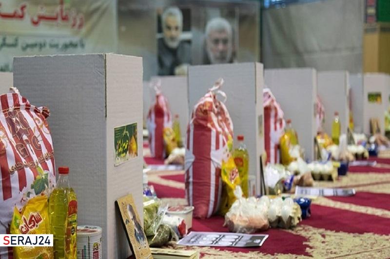 کمک مؤمنانه به سبک خوسفیها؛ از اهدای ۸۰ جهیزیه تا اهدای ۱۰۰۰ سبد غذایی