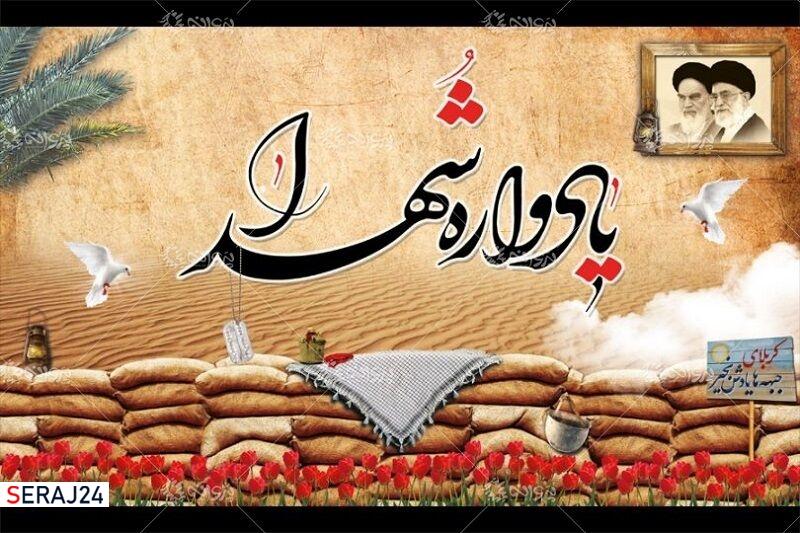 یادواره شهدای عملیاتهای خیبر و بدر در مشهد برگزار میشود