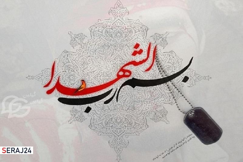 هرگز نگذارید منافقین در جامعه اسلامی ما سربلند کنند