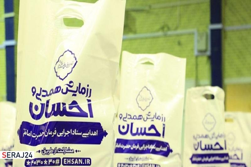 آزادی ۱۵۰۰ زندانی و اهدای ۷۰ هزار سبدکالای نوروزی توسط ستاد اجرایی فرمان امام