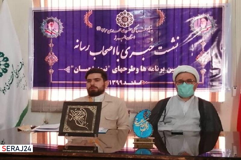 انقلاب اسلامی راهگشای ایجاد جامعه مهدوی