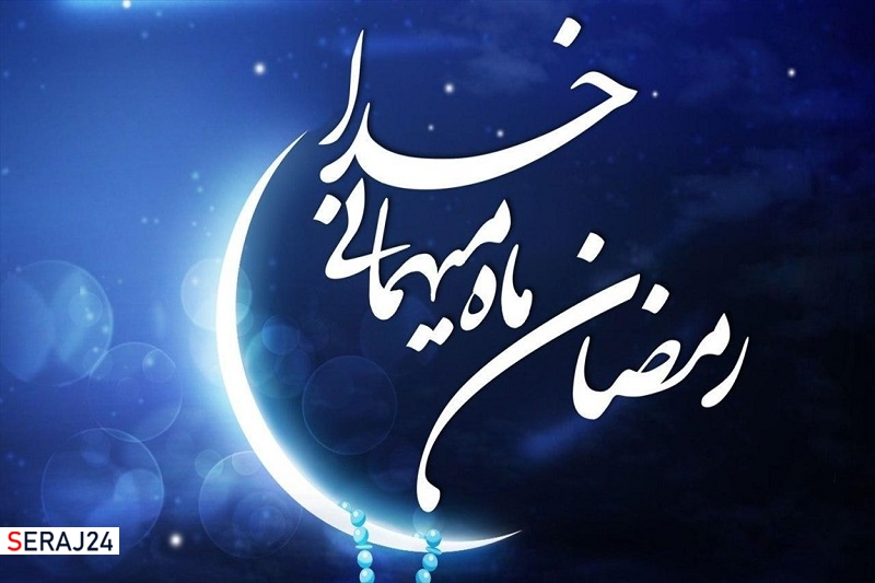 پیگیری سازمان تبلیغات اسلامی جهت برگزاری مراسمات ماه مبارک رمضان
