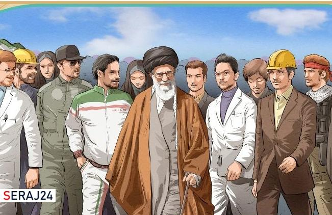 عکس نوشت| 12 فروردین روز جمهوری اسلامی ایران