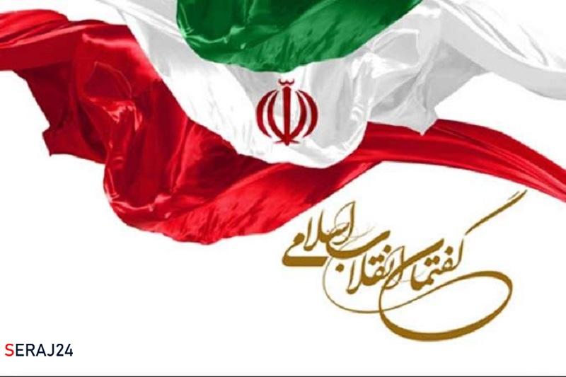 گفتمان مقتدرانه جهانی انقلاب اسلامی ریشه در فرهنگ دفاع مقدس دارد