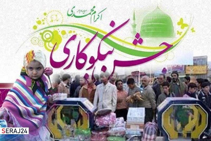 کمک ۱۷ میلیارد تومانی زنجانیها در جشن نیکوکاری