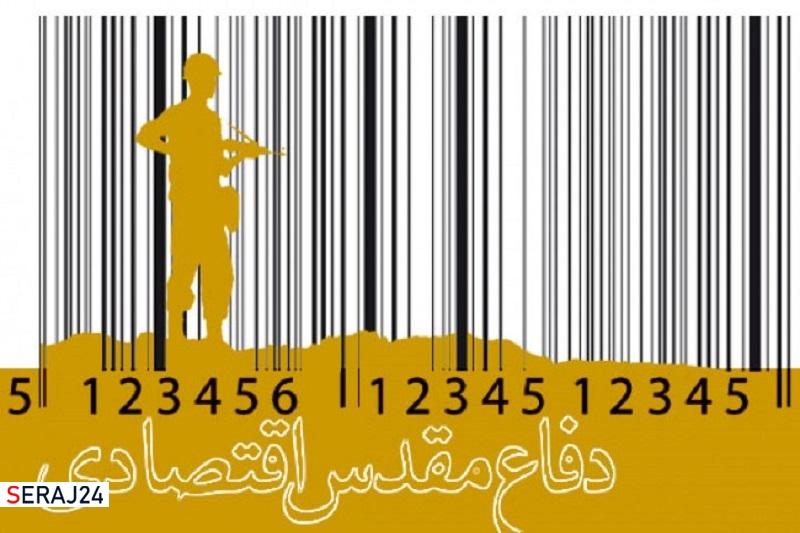 «دفاع مقدس اقتصادی»؛ در انتظار «ایثار» و «امید» مردم و مسئولان