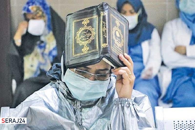 شرایط برگزاری مراسم ها در ماه رمضان اعلام شد