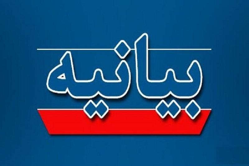 اعتراض کانون مداحان مازندران به بی تدبیری و لغو آیین های مذهبی