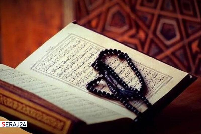 مرحله حضوری جشنواره هنر قرآنی دانش برگزار شد