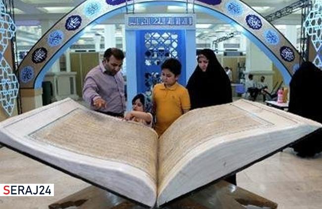 زمان آغاز نمایشگاه مجازی قرآن مشخص شد