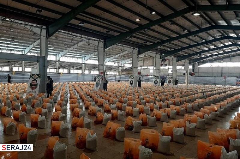 ۳۰۰۰ بسته کمک مومنانه بین نیازمندان کرمانشاهی توزیع می شود