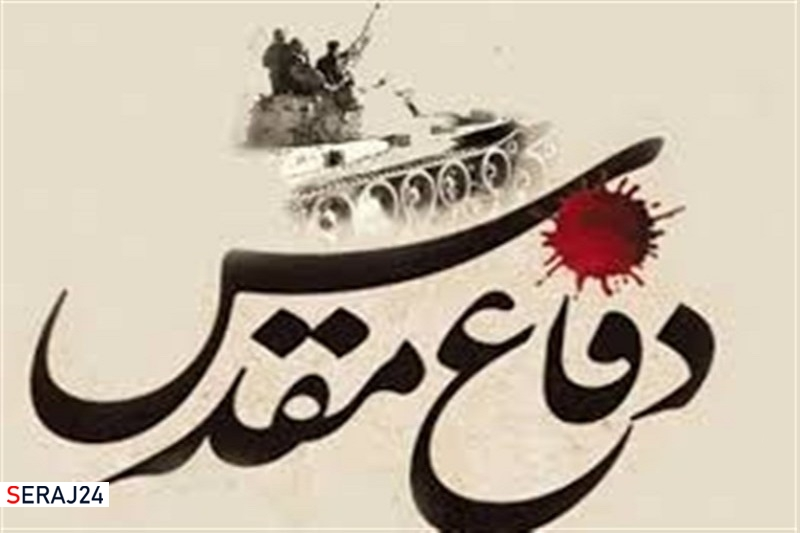 تشکیل ستاد گرامیداشت مناسبتهای دفاع مقدس و مقاومت در استان مرکزی