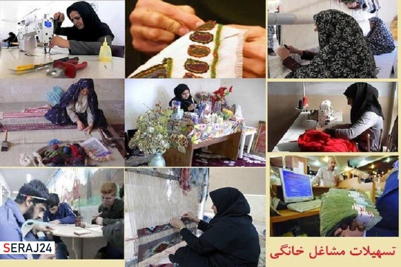 ۵ هزار نفر ساعت در زنجان آموزش طرح ملی توسعه مشاغل خانگی دیدند