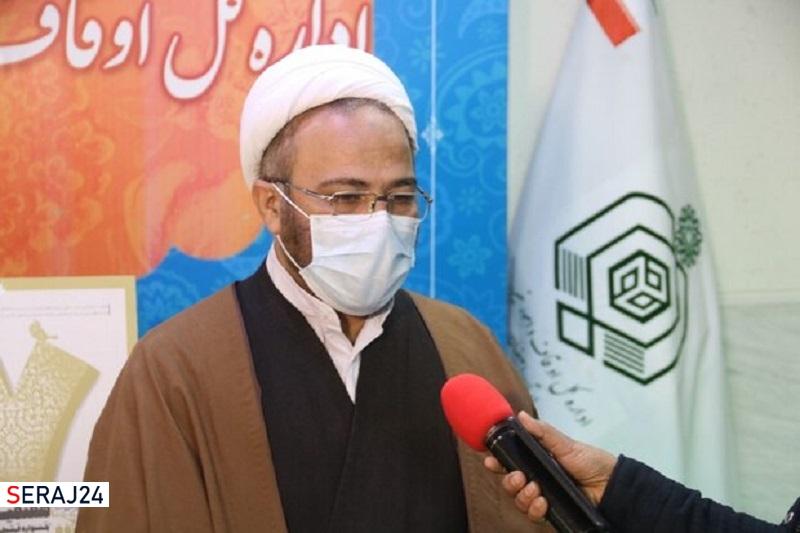 وقف مشارکتی حوزه قرآن در اصفهان ثبت میشود