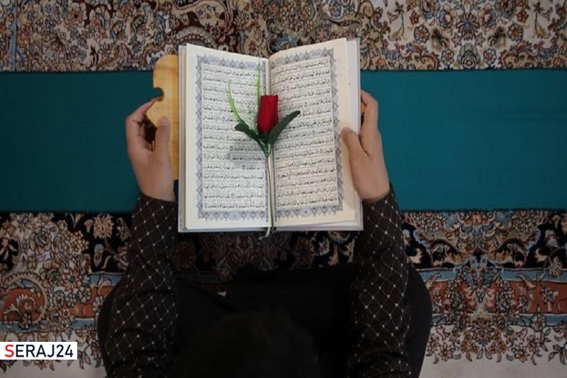 برگزاری 296 دوره قرآنی و معارفی به صورت مجازی آنلاین و آفلاین