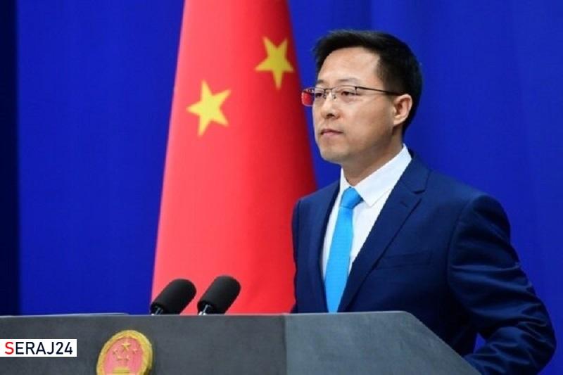 چین «خرابکاری هستهای» در نطنز را به شدت محکوم میکند
