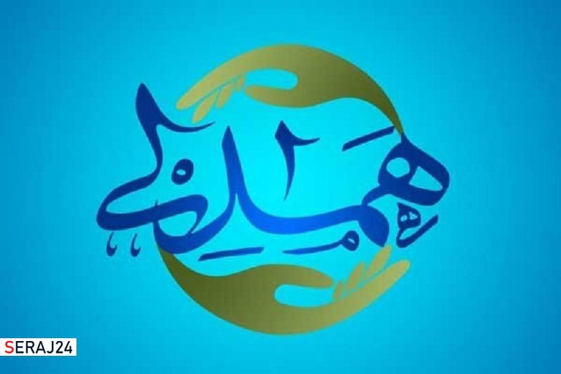 «همدلی» نیکوکاران با شبکه های استانی صدا و سیما