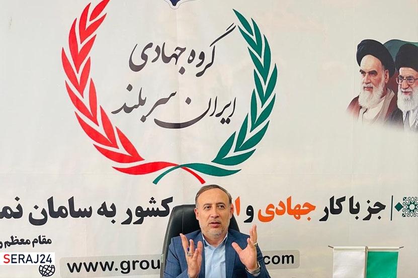 انتخابات 1400 عرصه وحدت و همدلی مردم ایران خواهد بود
