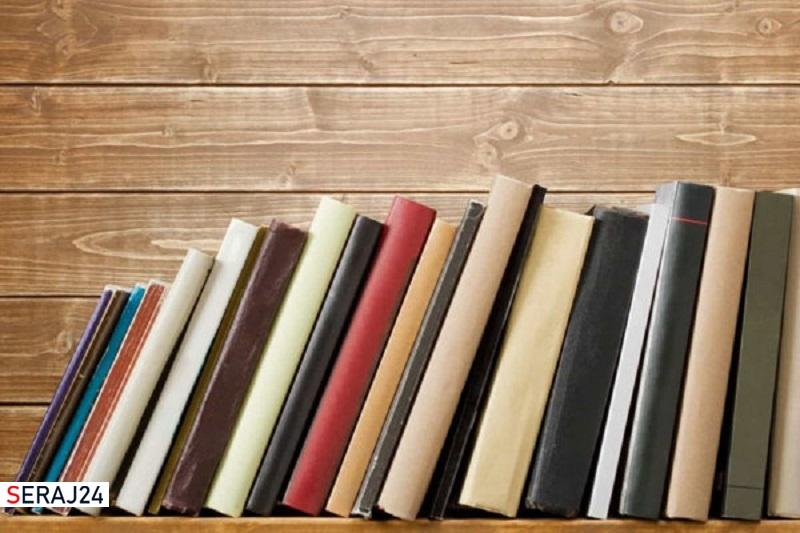 پویش آنلاین نقد کتاب برای آثار نشر شاهد برگزار میشود