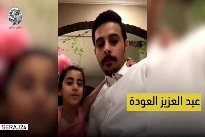 صدور حکم بازداشتِ یک فعال عربستانیِ حامی فلسطین توسط دادگاه سعودی