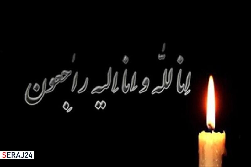پدر شهیدان مختار بند دار فانی را وداع گفت