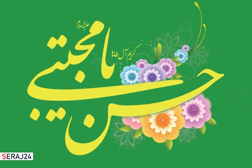 امام مجتبی (ع) نماد مواسات مومنانه هستند