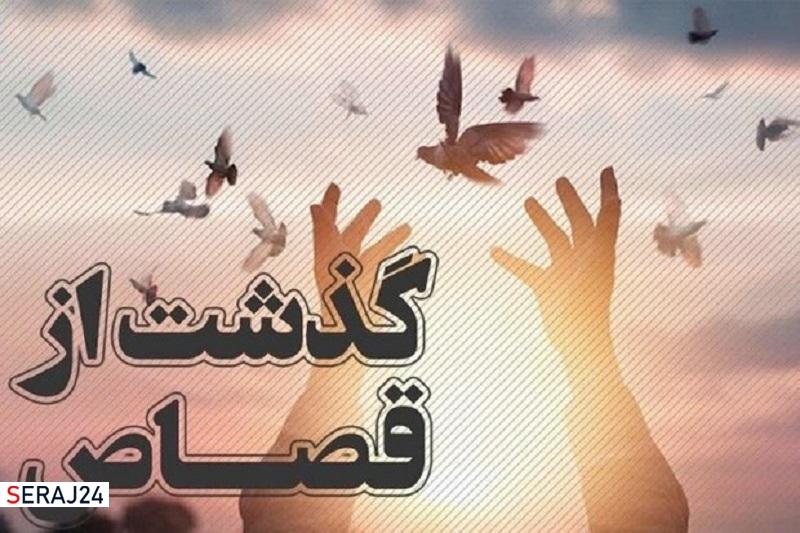نجات ۲۲ زندانی از حکم قصاص در جیرفت