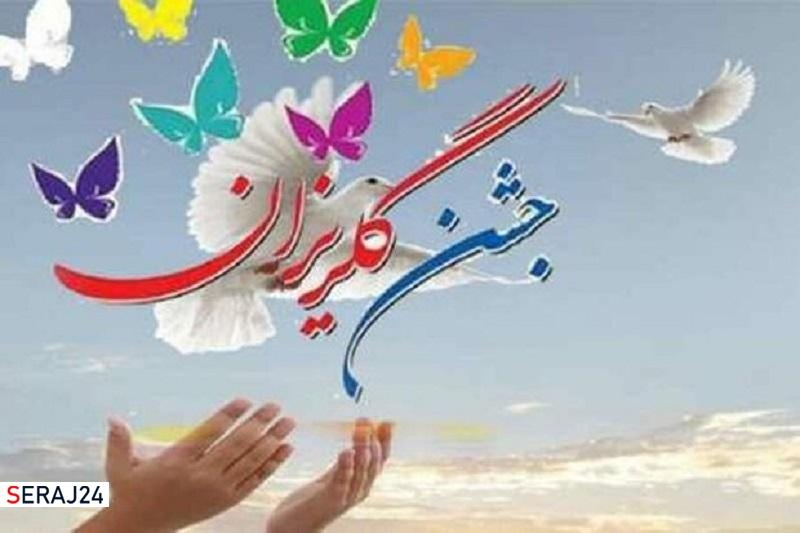 بیش از سه هزار میلیارد تومان در جشن گلریزان تبریز جمعآوری شد