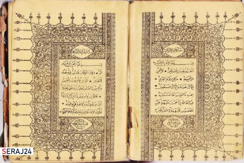 رونمایی از قرآنی که ۱۴ قرن قدمت دارد