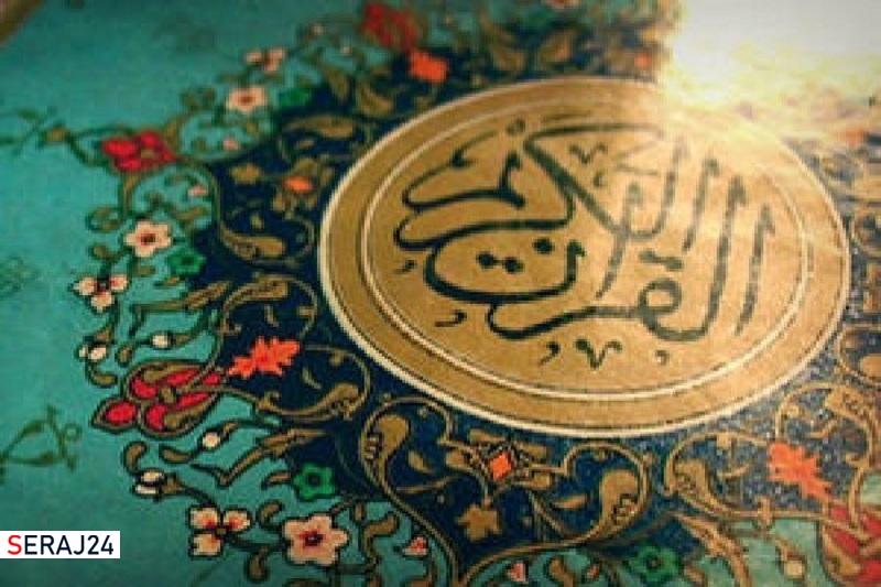 سطحینگری آفت آموزشهای قرآنی است
