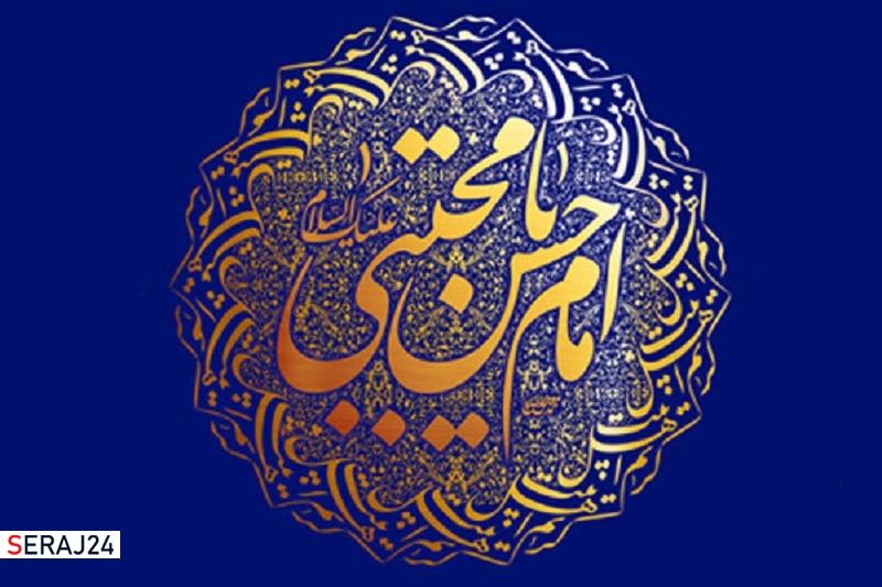 جشن میلاد امام حسن (ع) در اروپا برگزار شد