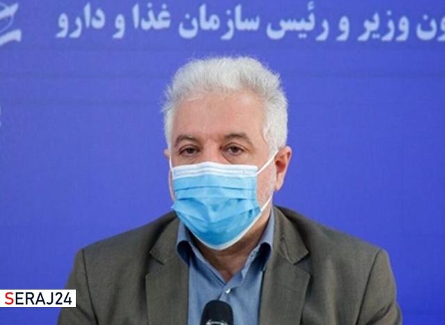تا پایان سال 1400 همه ایرانیان واکسینه میشوند +ویدئو
