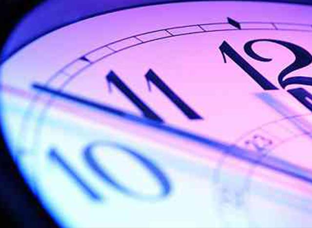 تغییر ساعات کاری ادارات دولتی در ایام شب های قدر