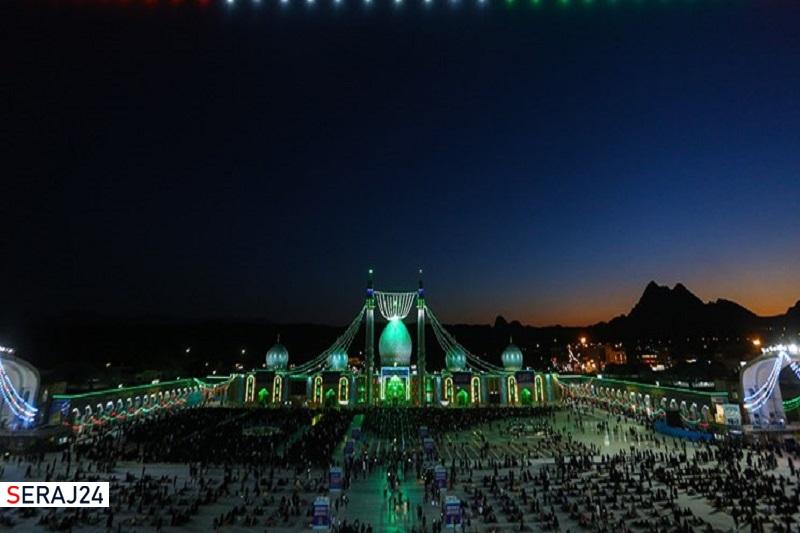 هفدهم ماه رمضان روز پرده برداری از جایگاه مقدس مسجد جمکران است