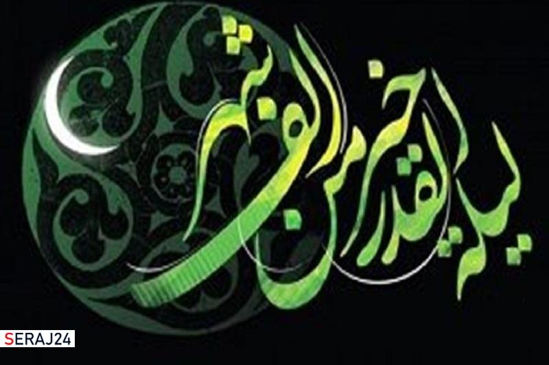 اعمال مشترک شبهای قدر و اعمال مخصوص شب نوزدهم ماه رمضان