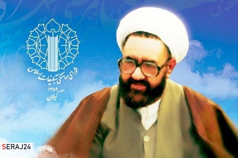 عمر «شهید مطهری» وقف ترویج دین اسلام و آرمان های انقلاب شد