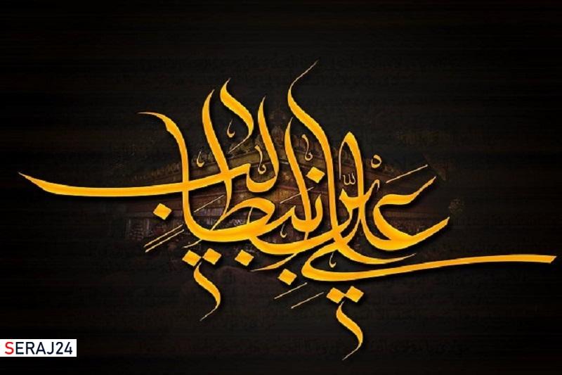 رستگاری مولود کعبه در مسجد کوفه