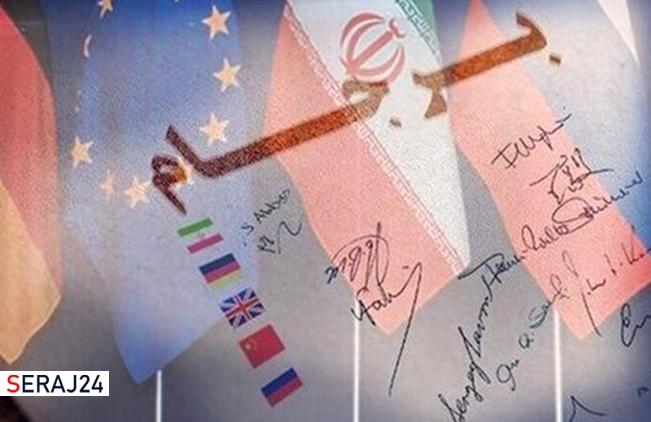 آمریکا بر حفظ تحریم های فلج کننده اصرار دارد/ لزوم اجرای بند29 برجام برای رفع موانع اقتصادی و تجاری مقابل ایران