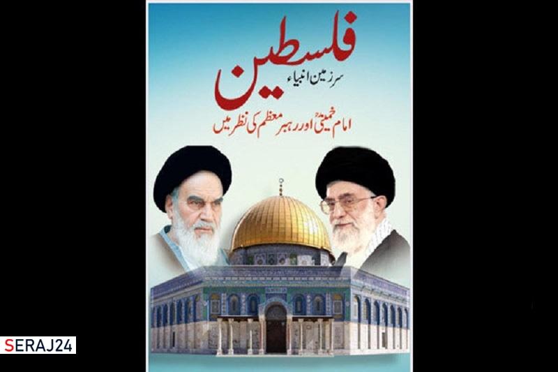 «فلسطین سرزمین انبیاء» در پاکستان منتشر شد