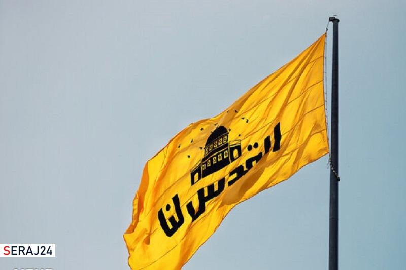«قدس» روز وحدت جهانی مسلمان برای محو رژیم صهیونیستی است