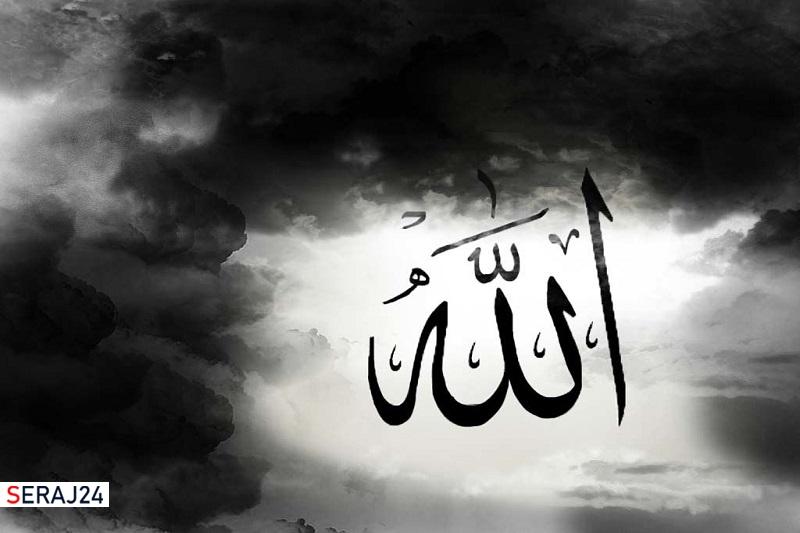 «پرواز تا خدا»