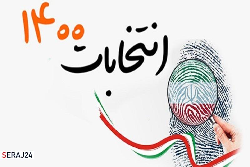 مروری بر خودتحریمیهای جریان غربگرا در آستانه انتخابات ۱۴۰۰